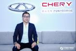 奇瑞造型中心执行总监Steve Eum:用全球化视野设计汽车
