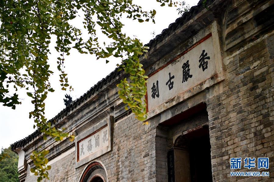 (新华视界)(5)探访丹江口水库库区名寺——香严寺