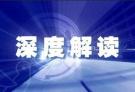 北京垃圾分类明年5月1日起实施 热点详解
