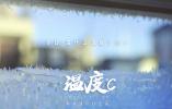 春节微视频丨三个故事