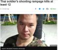 泰国东北部城市爆发大规模枪击案,一士兵射杀多人