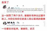 """当""""武汉解封""""刷屏,外国网友也沸腾了"""