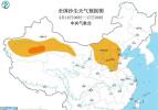 沙尘暴蓝色预警!京津冀等北方9省市区有沙尘