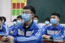 河北:初三年级学生开学