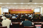 济源示范区召开2020年生态环境保护工作会议 俞益民出席