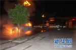 嚴查交通違法行為!河北省將統一開展危化品運輸專項行動
