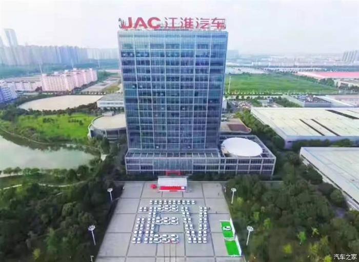 扭虧為盈 江淮汽車1-9月預估凈利潤曝光
