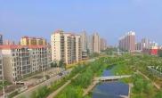 河南寶豐:城市蝶變滿目新