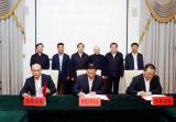 新城区徐州产融示范园合作项目签约
