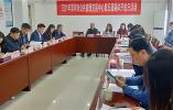 """漯河市公共资源交易中心举行""""媒体开放日""""活动"""
