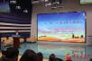 """""""一带一路""""影视文化传播论坛在西北师范大学举办 专家学者共话""""一带一路""""影视文化传播(图)"""
