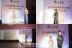 2016衢州首届民宿设计大赛大奖最终角逐 十大团队入围-旅游频道