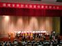 中南大学48个项目获湖南省科技奖