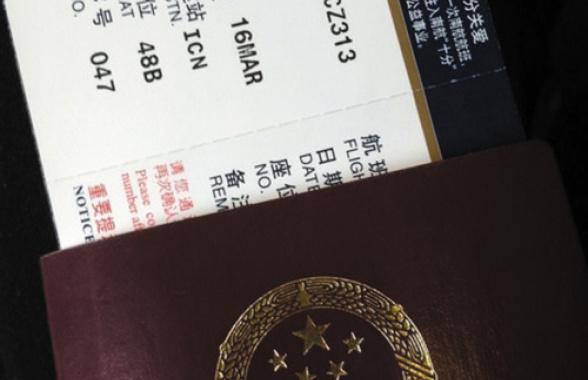 今后坐飞机只认身份证?这个刷屏的消息是假的