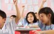 济南天桥中小学招生6月1日开始 外来娃6月12日网上登记