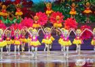 空军蓝天幼儿艺术团推出幼儿主题晚会《阳光下快乐成长》