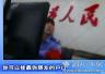 """武汉大学生落户能否""""投亲靠友""""?各单位说法不一"""