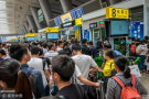 端午假期首日堪比春运 预计发送旅客62万人
