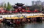 端午小長假首日 南京七大景區昨迎客35萬