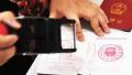 6月1日起 沈阳市民政局婚姻登记中心可办理涉外婚姻登记