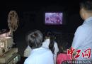 黄柏山景区露天胶片电影带游客重温儿时记忆