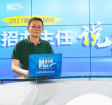 重庆大学招办主任张永祥