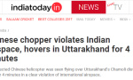 印媒称疑似中国直升机侵犯印领空 停留约4分钟