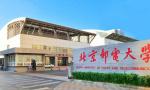 北京邮电大学主校区今年对辽宁招95人 与去年一致