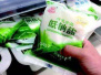 食药监局破十大食品谣言:低钠盐不是夺命盐
