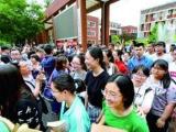 北京:高考阅卷今日启动 6月23日发榜