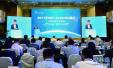 2017年5G峰会在北京开幕 发布《5G网络技术测试规范》