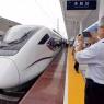 宁波-余姚城际铁路
