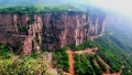 河南7家4A级旅游景区被处理 万仙山景区被通报批评