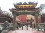 历史著名奏折藏身石狮长福林氏族谱