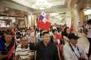 境外媒体:美国会趁中巴建交操弄台湾议题 敦促加快军售