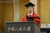 中国人民大学商学院2017届学位授予仪式暨毕业典礼举行
