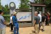 国家湿地评估验收组验收普者黑喀斯特国家湿地公园
