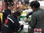 四川省红十字会收到叠溪镇山体垮塌捐款逾十万元