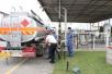 中国航油全力保障四川茂县滑坡救灾工作