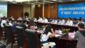 吉林大学召开2017届重点领域就业毕业生座谈会暨