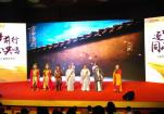 大型民族器乐剧《玄奘西行》将在京首演