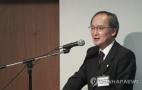日驻韩大使发表演讲 要求日韩相互落实慰安妇协议