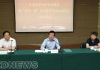 浙大举行庆祝建党96周年座谈会