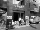 """北京新型骗局:上百租房客莫名遭遇""""被网贷"""""""