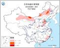 贵州湖南等地有强降雨 内蒙古华北黄淮等地有高温