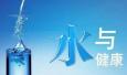 净水器成为未来家庭饮用水的主流趋势