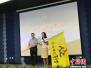 20余名台湾大学生游学重庆 感受两岸媒体发展异同
