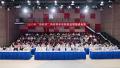 """2017年""""海峡杯""""两岸青年创新创业领袖成长营在交大开营"""