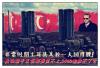 土耳其刚撕毁红旗9合同又看上S400 却被普京摆了一道