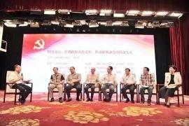 黨報網站:如何走好融合路